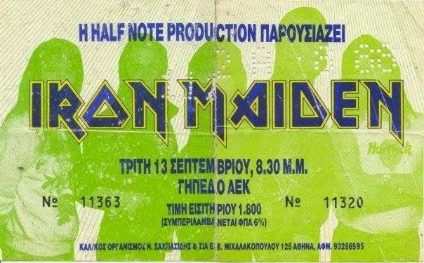 Η πρώτη συναυλία των Iron Maiden στην Ελλάδα (και μια κριτική για τον τελευταίο δίσκο)