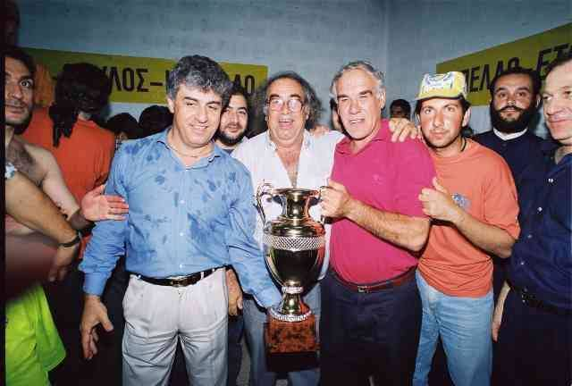 Το Κύπελλο του Αλέφαντου (17/5/1997)