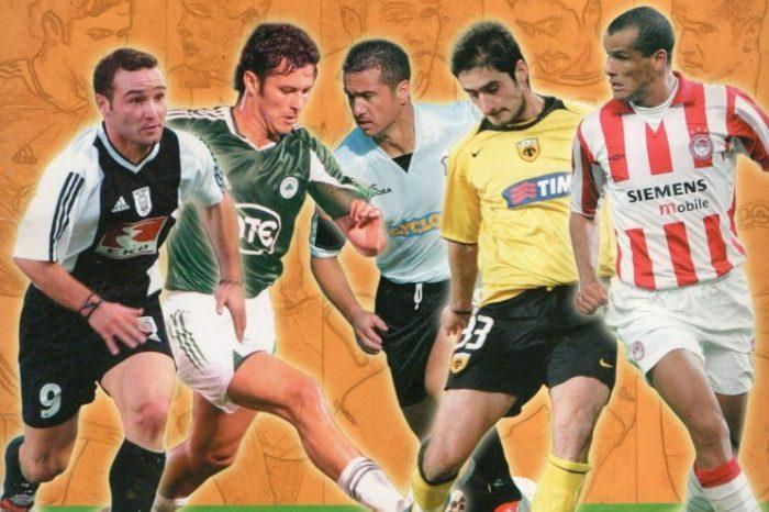 Αυτοκόλλητα Ελληνικού πρωταθλήματος 2004-2005 (link)