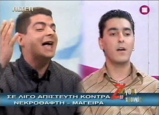 Cult ελληνική τηλεόραση