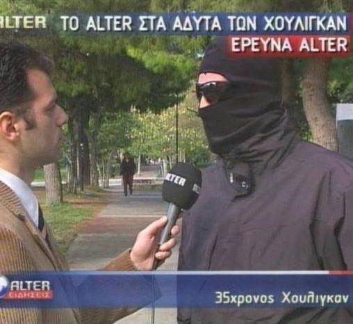 Συνέντευξη με τον καφροοπαδό