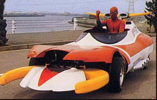 Supaidaman, ο Ιάπωνας Σπάιντερμαν - Power Ranger