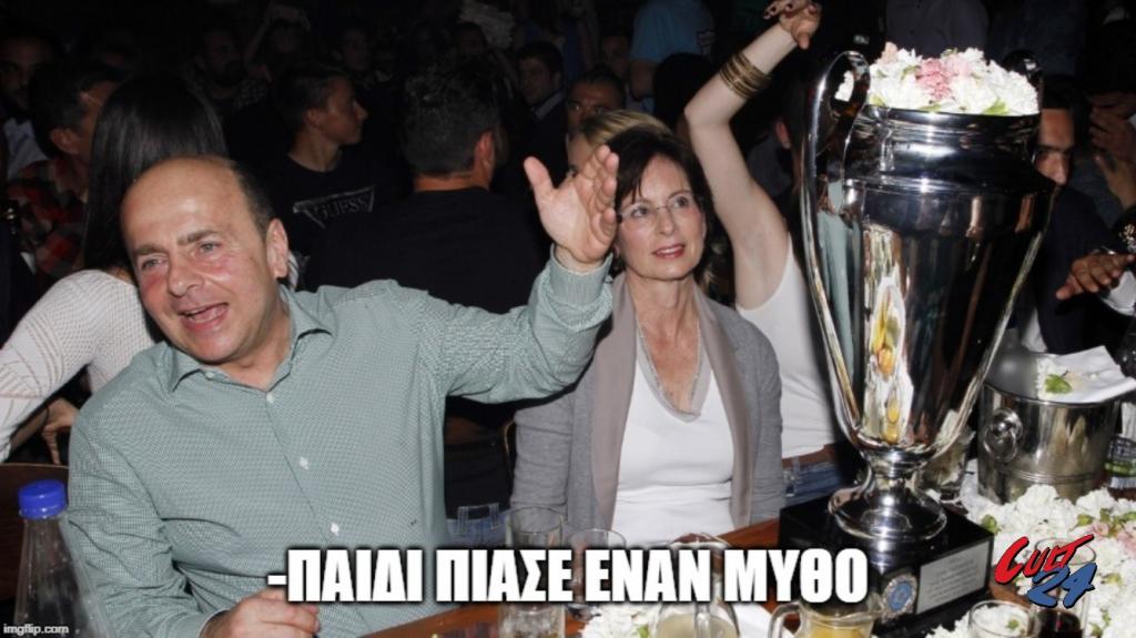 alafouzos-glenti