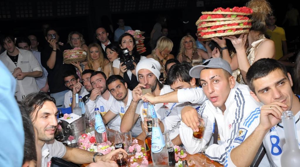ellada-party