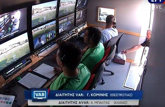 VAR - Delivery μέρα 2η