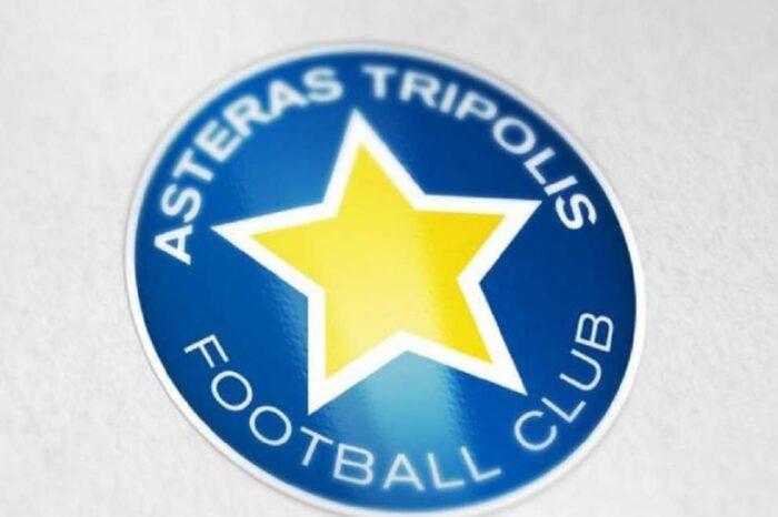Ακούστε τον ύμνο του Αστέρα Τρίπολης στα αγγλικά