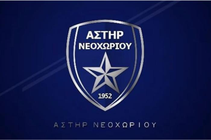 """Αστήρ Νεοχωρίου: """"Οσκαρικό"""" video για ανανεώσεις παιχτών."""