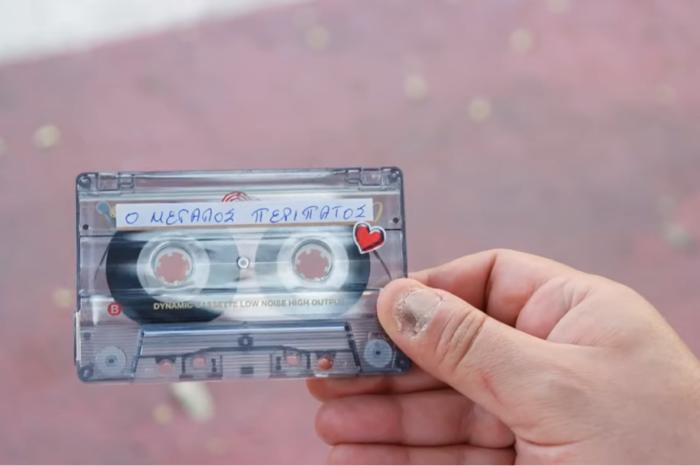 BBC: Αυτοψία στον Μεγάλο Περίπατο