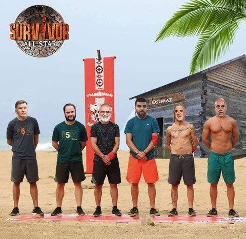 Survivor | Super League edition
