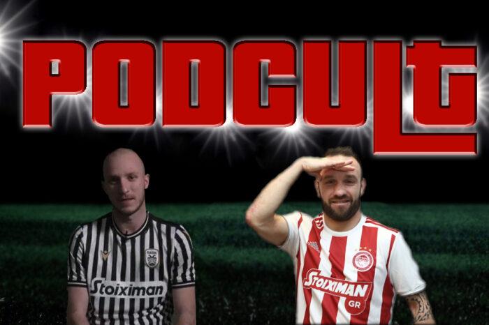 Podcult S01 E08 – Ο Μιχαλάκης, ο Βαλμπουενίξ και το Football Manager